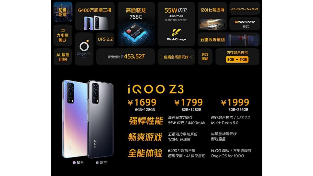 iqoo z3 özellikleri