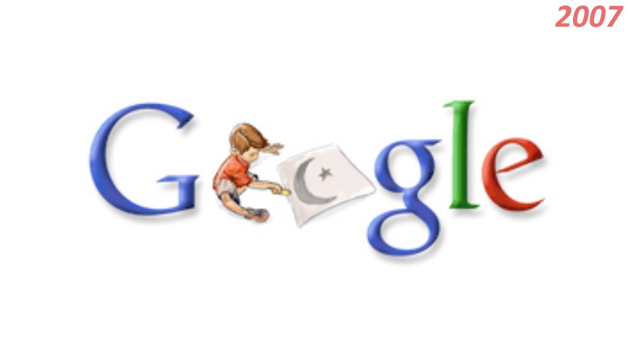 Google 23 Nisan Doodle 2007