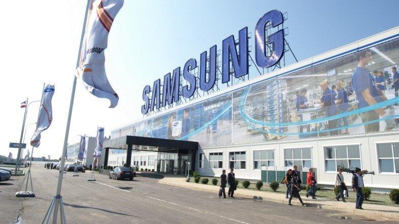 Samsung'un Şimdi de Tekirdağ'a Yatırımda Bulunacağı İddia Edildi