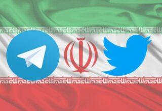 Bir Yerden Tanıdık Geliyor: İran'da Erişim Engeline Rağmen 45 Milyon Telegram Kullanıcısı Bulunuyor